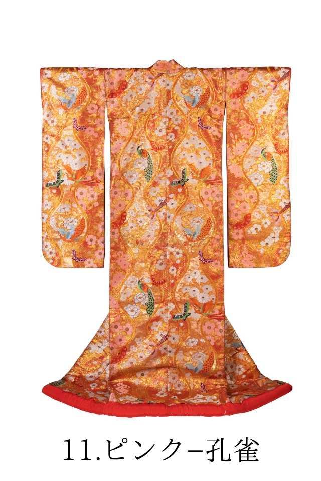 11.ピンクー鶴