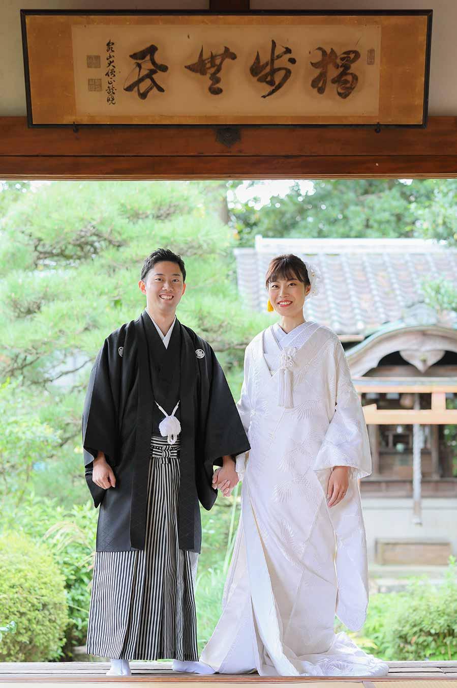 ブログ画像 白無垢と羽織袴の新郎新婦様