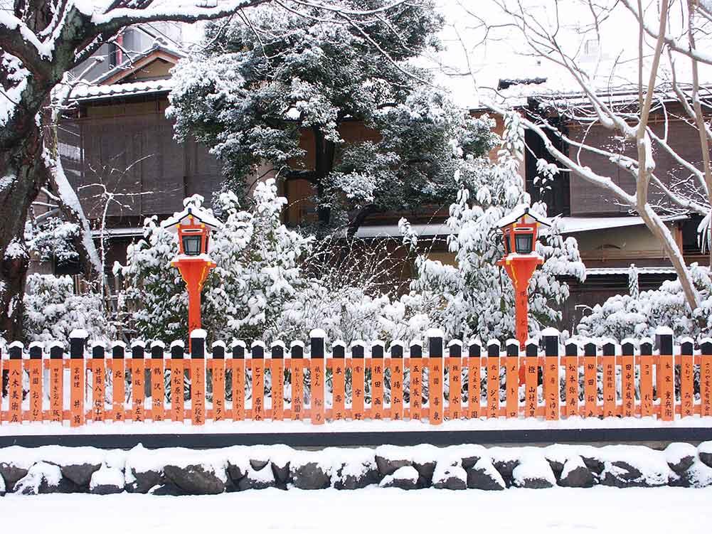 冬の祇園の様子