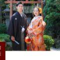 京都で前撮り 和装2点プランのご紹介