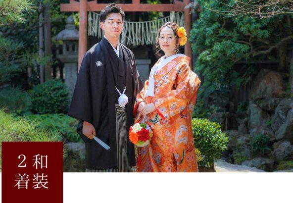 京都で和装前撮り2着プラン
