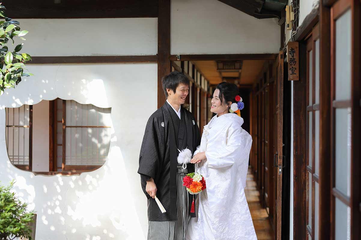 四国から結婚記念に
