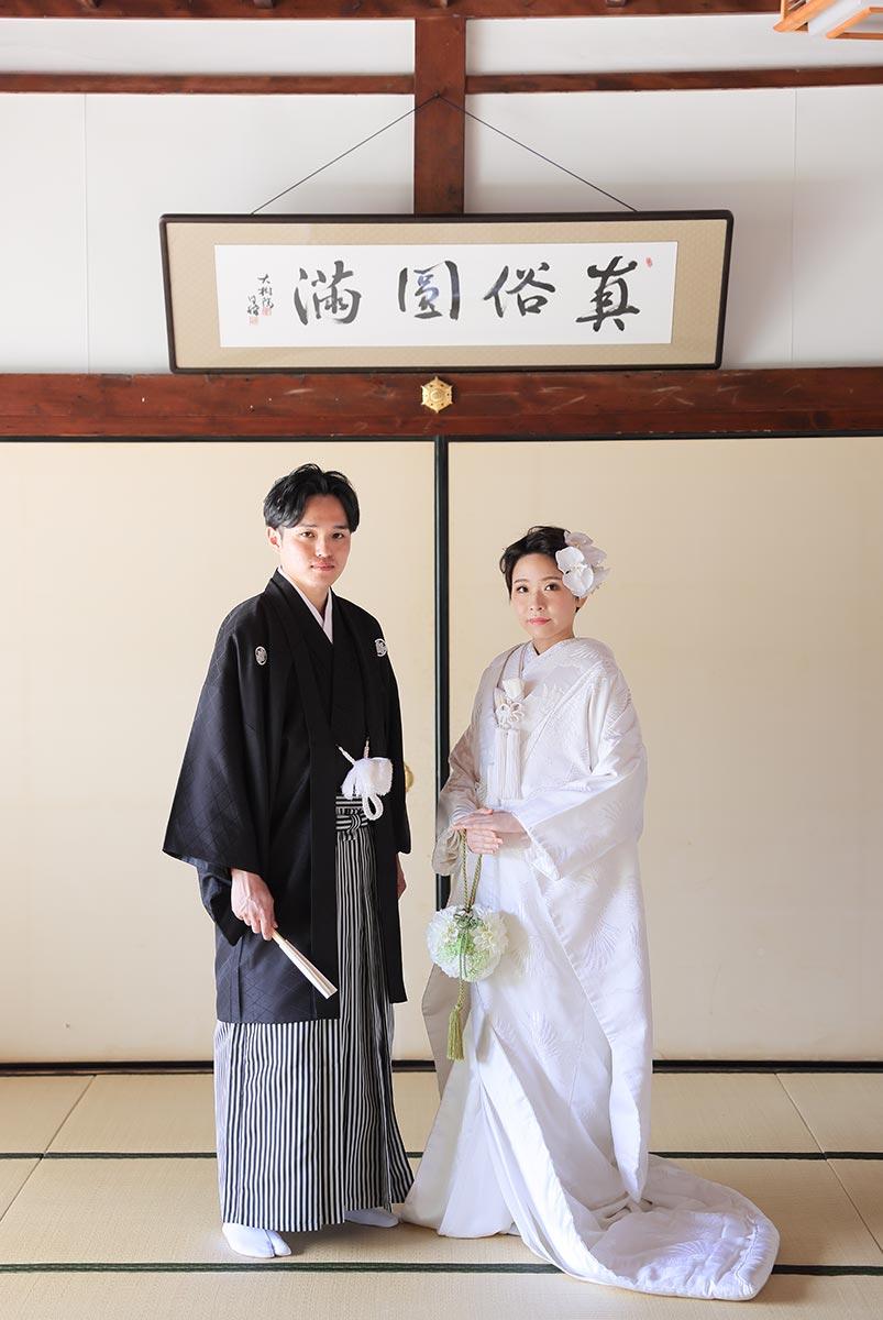 表書院にて書道額と白無垢羽織袴姿の新郎新婦様